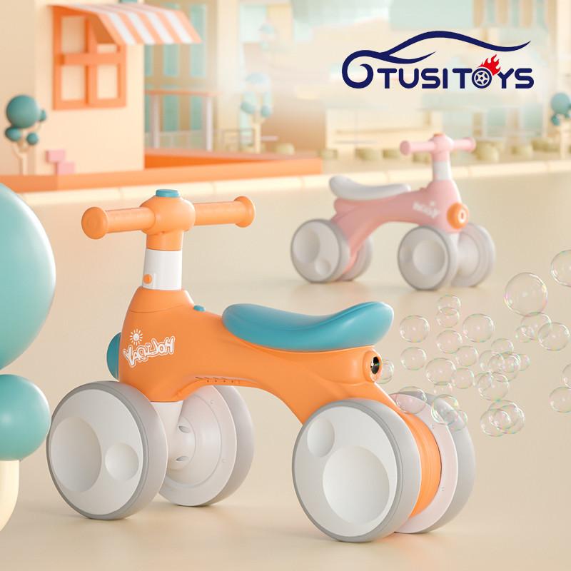 kids ride on balance bike with good quality